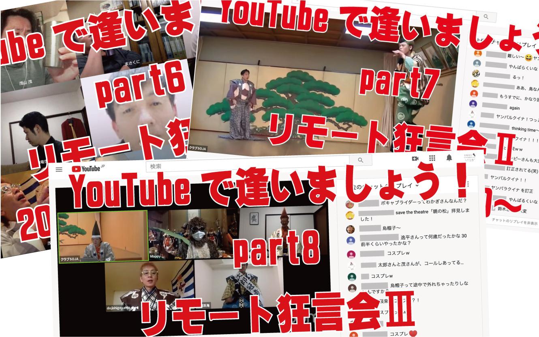 テレビ出演情報!NHK WORLD-JAPAN「We, in the Time of Corona(コロナ禍 私はこう考える)」