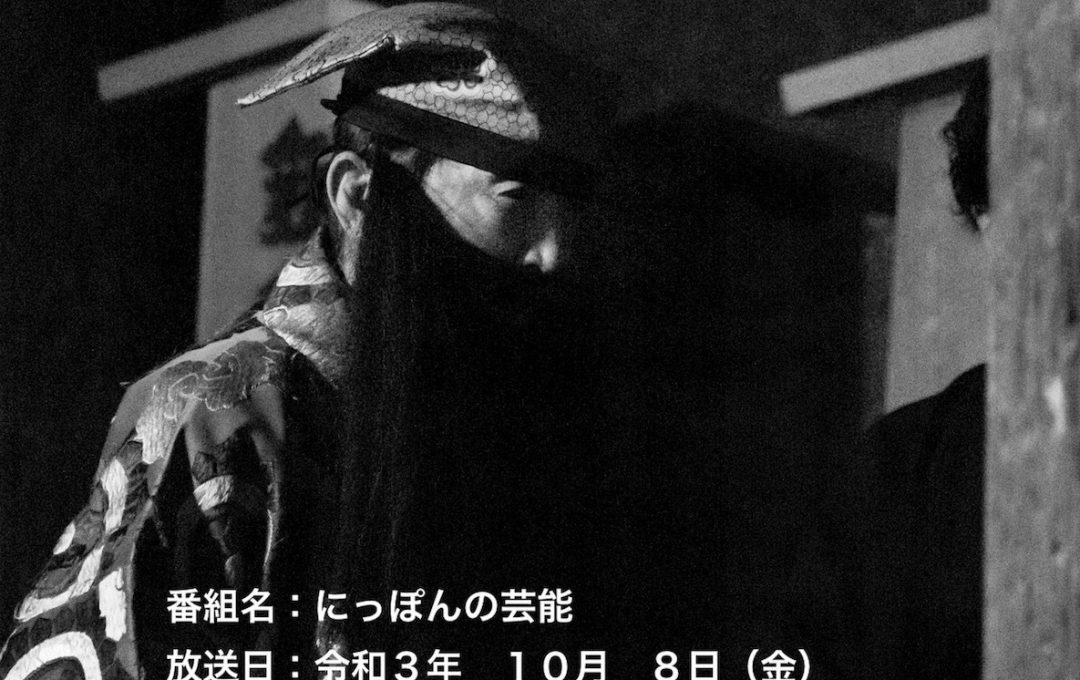 テレビ出演情報!「にっぽんの芸能」に七五三、逸平、慶和出演!